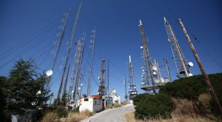 Ερώτηση της Κ. Παπανάτσιου για τις περιοχές εκτός τηλεοπτικής κάλυψης στη Μαγνησία
