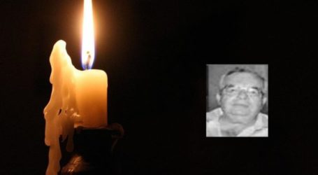 Έφυγε από τη ζωή 63χρονος Λαρισαίος