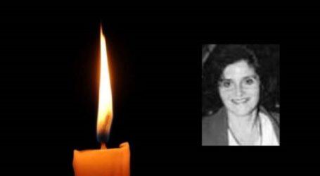 """Λάρισα: Σήμερα το τελευταίο """"αντίο"""" στην Μαρίνα Χώτου"""