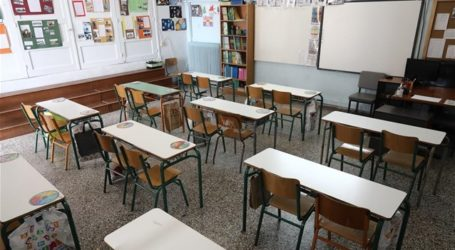 Συγκέντρωση για την ασφαλή λειτουργία των σχολείων διοργανώνουν σύλλογοι του Βόλου