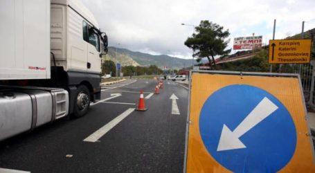 Προσωρινή απαγόρευση κυκλοφορία των βαρέων οχημάτων στην Ε.Ο. Λάρισας – Φαρσάλων – Δομοκού