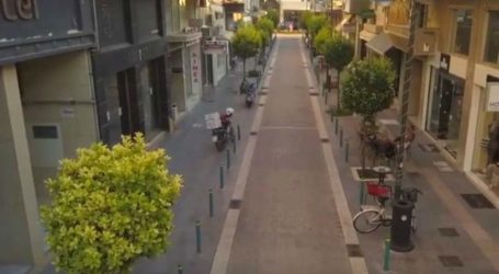 """Το video του Δήμου Λαρισαίων για την """"Ευρωπαϊκή Εβδομάδα Κινητικότητας 2020"""""""