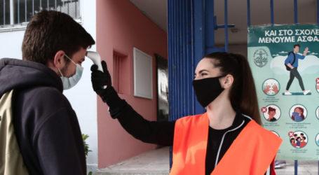 Άνοιγμα σχολείων: Σύσταση task force για τα κρούσματα κορωνοϊού – Πώς θα γίνεται η διαχείριση