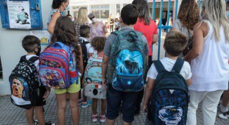 Πρώτο κουδούνι στα σχολεία του Βόλου: «Άριστα» στους μαθητές για την τήρηση των μέτρων