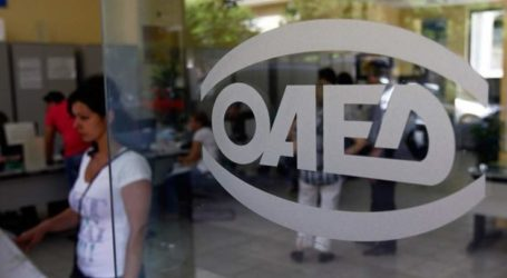 Λάρισα: Αλματώδης αύξηση αιτήσεων για επίδομα ανεργίας από τους εκπαιδευτικούς – Καθυστερήσεις στην πληρωμή