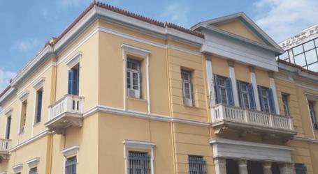 Βόλος: Ξεκινούν οι εγγραφές σε όλα τα τμήματα και τις δραστηριότητες της Διεύθυνσης Πολιτισμού