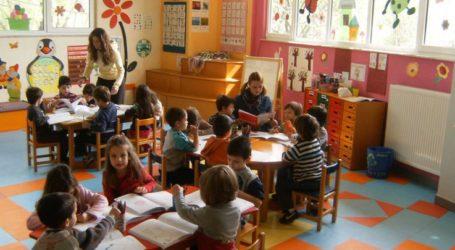 Την ερχόμενη Δευτέρα επαναλειτουργούν οι Δημοτικοί Παιδικοί Σταθμοί και η Μουσική Σχολή Ο.Π.Α.Κ.Π.Α. στα Φάρσαλα