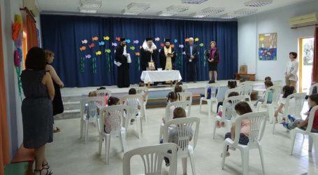 Αγιασμοί αύριο στους Παιδικούς Σταθμούς του Δήμου Λαρισαίων – Τι πρέπει να προσέχουν οι γονείς, σύμφωνα με τις οδηγίες των ειδικών