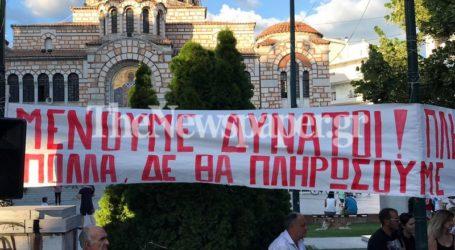 Βόλος: Συγκέντρωση στον Άγιο Νικόλαο με αίτημα την ασφαλή λειτουργία των σχολείων