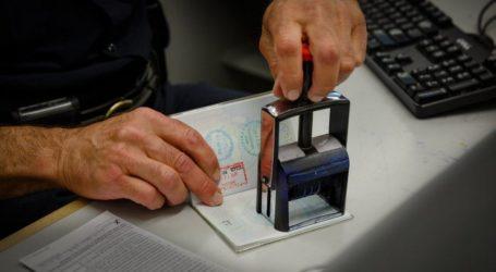 Σκιάθος: Προσπάθησε να πετάξει με πλαστό διαβατήριο για Βιέννη