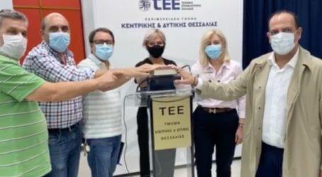 Νέο Πειθαρχικό Συμβούλιο του ΤΕΕ Κεντροδυτικής Θεσσαλίας