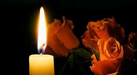 Έφυγε από τη ζωή η αγωνίστρια της Εθνικής Αντίστασης, Ελευθερία Καζεπίδου