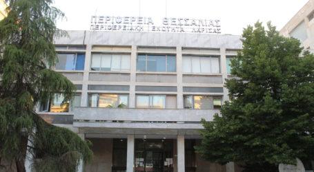 Υπογράφεται η σύμβαση για την ενεργειακή αναβάθμιση του Δημοτικού Σχολείου Συκουρίου με χρηματοδότηση από το ΕΣΠΑ Θεσσαλίας