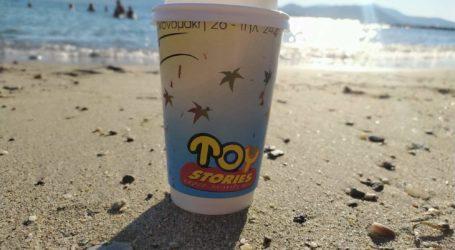 Toy Stories: Ο καφές του μας ταξιδεύει…