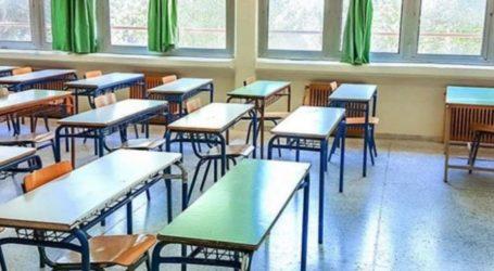 Κανονικά λειτουργούν από αύριο Δευτέρα όλα τα σχολεία των Φαρσάλων