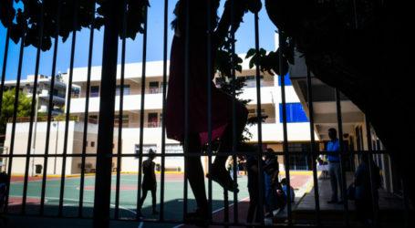Βόλος: 19 σχολεία υπό κατάληψη σήμερα