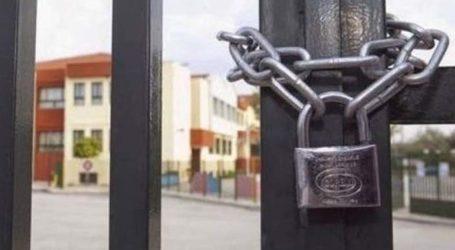 Σε αναστολή λειτουργίας για 14 μέρες ιδιωτικό εκπαιδευτήριο στη Λάρισα