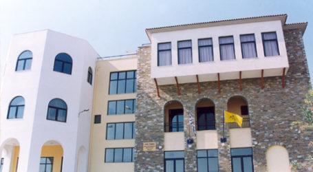 Οργανωτικές συσκέψεις στο Συνεδριακό Κέντρο της Μητρόπολης Δημητριάδος