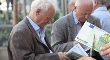 ΔΕΘ – Μητσοτάκης: Τον Οκτώβριο τα αναδρομικά στους συνταξιούχους