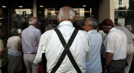 Οι Λαρισαίοι συνταξιούχοι συμμετέχουν στην κινητοποίηση του ΕΚΛ στο ΓΝΛ