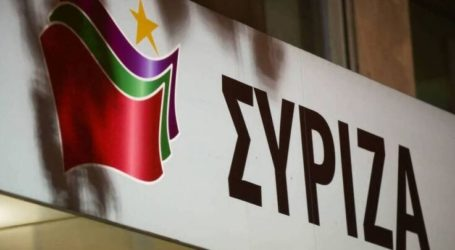 ΣΥΡΙΖΑ Λάρισας: «Κυβερνητική εμμονή σε καταστροφικές για την κοινωνία νεοφιλελεύθερες συνταγές»