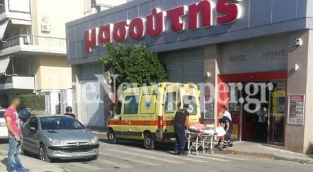 ΤΩΡΑ: Άνδρας κατέρρευσε σε Σούπερ Μάρκετ στη Νέα Ιωνία [εικόνες]