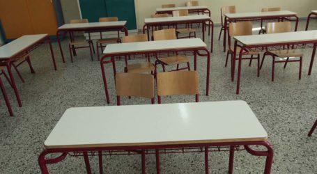 Λάρισα: Γονείς μαθητών ζητούν από τον δήμο να δώσει λύση στο θέμα με το οικόπεδο απέναντι από το 27ο Δημοτικό