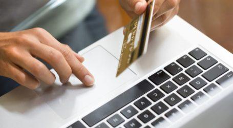 Προσπαθούν να ψαρέψουν τραπεζικούς κωδικούς από Βολιώτες – Τι να προσέξετε