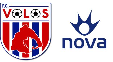 Στη NOVA και τη νέα σεζόν ο Βόλος