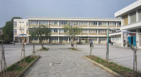 Βράβευση του 4ου Γυμνασίου Βόλου – «Σχολείο των πολιτών»