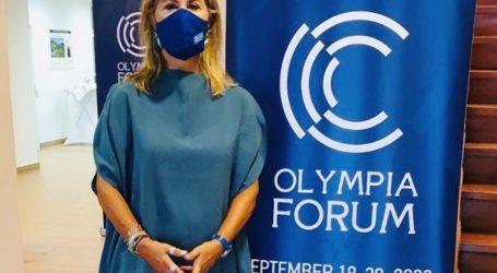 Η Ζέττα Μακρή προσκεκλημένη στο Olympia Forum