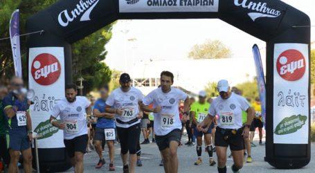 Ο Όμιλος ΗΡΑΚΛΗΣ στηρίζει το 1ο Γορίτσα Trail Run & MTB Festival στον Βόλο