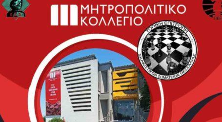 Το Σαββατοκύριακο 17-18 Οκτωβρίου το ανοικτό πρωτάθλημα γρήγορου σκακιού Θεσσαλίας