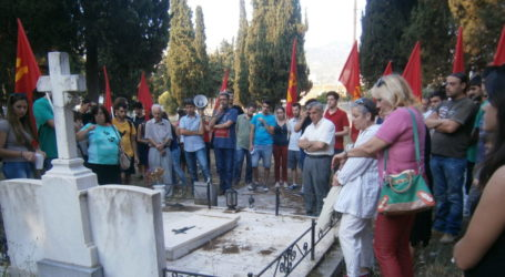 Εκδήλωση για τα εγκαίνια του νέου μνημείου στο Καζανάκι