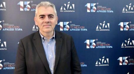 Χαρακόπουλος για 46α γενέθλια της ΝΔ: «Η ΝΔ στη σωστή πλευρά της ιστορίας»