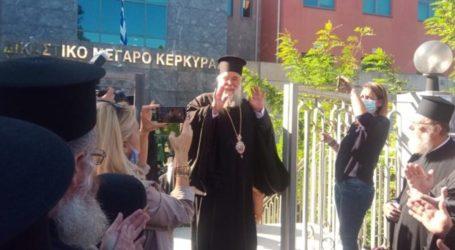 Έφεση άσκησε ο εισαγγελέας για την αθώωση του Βολιώτη Μητροπολίτη Κέρκυρας