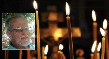 Πέθανε γνωστός οδοντίατρος του Βόλου
