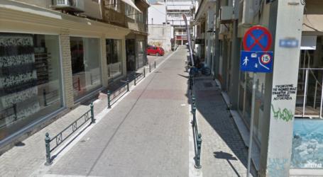 Βόλος: Πεζοδρομείται προσωρινά τμήμα της οδού Κουταρέλια