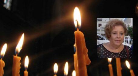 Θλίψη στον Βόλο από το θάνατο της 60χρονης Δώρας Εξάρχου – Κουκουσέλη