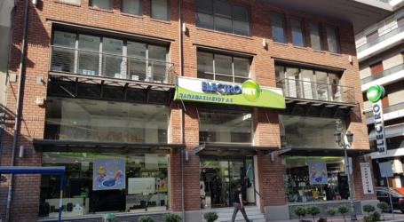 Βόλος: Με e-shop επιστρέφει στην αγορά ηλεκτρικών ο Παπαβασιλείου