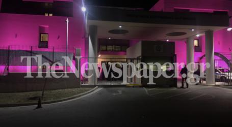 Στα ροζ η Αστυνομική Διεύθυνση Μαγνησίας για την Ημέρα κατά του καρκίνου του μαστού [εικόνες]