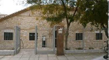 Το Μουσείο Εθνικής Αντίστασης Λάρισας γιορτάζει τα 10 χρόνια λειτουργίας του διαδικτυακά!