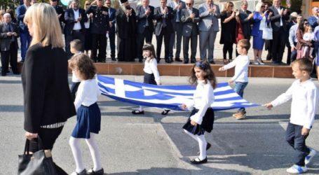 Εκδηλώσεις για την 28η Οκτωβρίου στο Δήμο Κιλελέρ