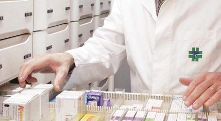 Επιστημονική ημερίδα του Φαρμακευτικού Συλλόγου Μαγνησίας