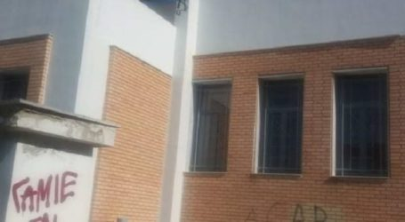 Αποζημίωσαν το Δήμο Ελασσόνας οι δράστες των βανδαλισμών