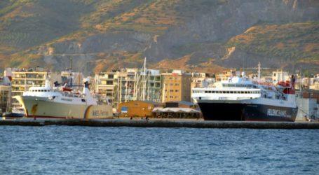 Με ένα πλοίο ξανά οι Βόρειες Σποράδες για τον χειμώνα