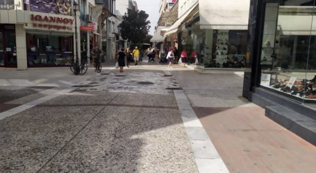 Βόλος: Κλειστά την Κυριακή τα καταστήματα με απόφαση της Κυβέρνησης