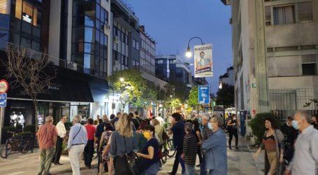 Λάρισα: Πορεία για την καταδίκη της Χρυσής Αυγής από τον ΣΥΡΙΖΑ Λάρισας (φωτο)
