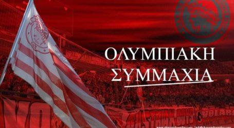Ευθεία επίθεση Ολυμπιακού Βόλου κατά της Νίκης: Καταντήσατε γραφικοί
