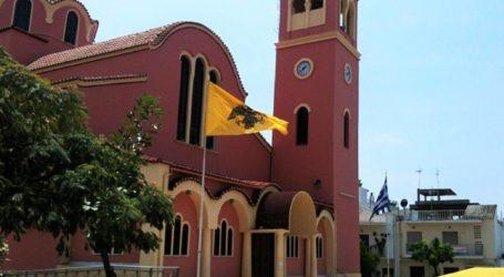 Βόλος: Τιμάται ο Άγιος Δημήτριος – Χειροτονία νέου κληρικού